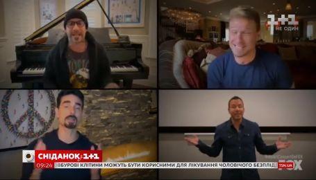 Backstreet Boys переспівали свій легендарний хіт в онлайн режимі