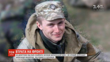 На фронті під ворожими обстрілами загинув один боєць - двоє зазнали поранень