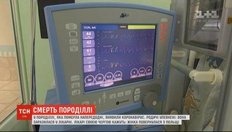 У породіллі з Івано-Франківська посмертно підтвердили коронавірус