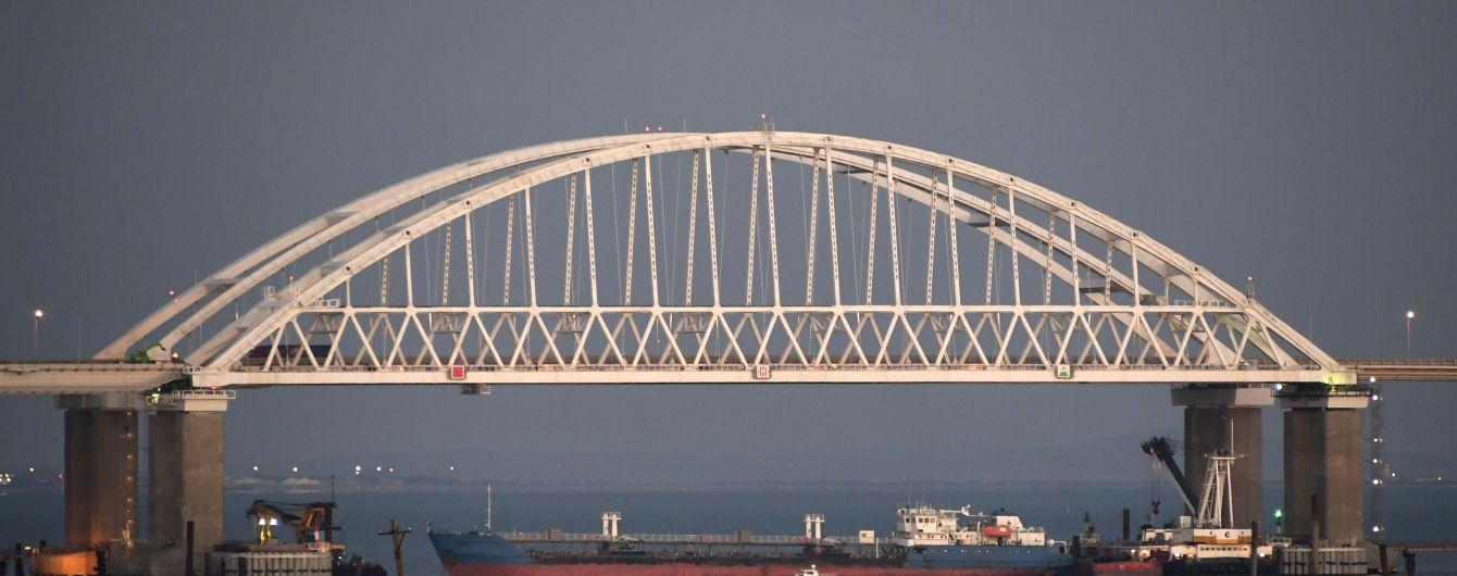 Евросоюз одобрил новые санкции против России за незаконное строительство Керченского моста