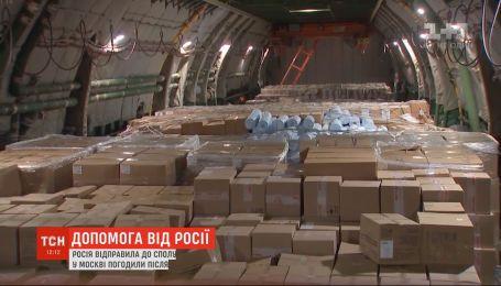 Росія відправила літаком до США гуманітарну допомогу