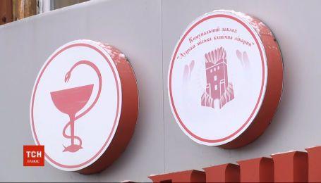 В Луцке в 4 работников городской больницы обнаружили коронавирусную инфекцию