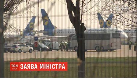 Больше никаких самолетов из-за границы: МВД не даст разрешения на спецрейсы