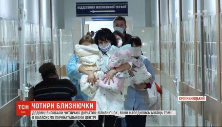 Багатодітна родина: додому виписали чотирьох дівчат-близнючок, які місяць тому народились у Кропивницькому