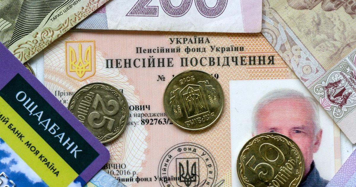 Прем'єр розповів, коли в Україні запрацює накопичувальна пенсійна система і назвав причини для її введення