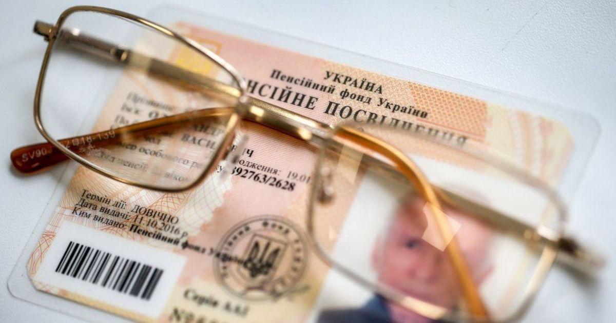 До 1500 і понад 10 тисяч гривень: скільки українців отримують пенсії і в якому розмірі