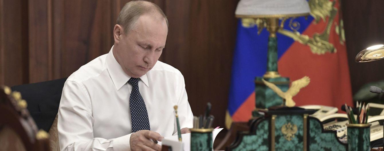 Последний шаг: Путин подписал указ о внесении поправок к Конституции РФ