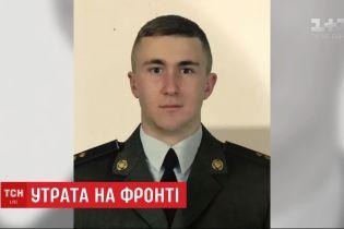 У Донецькій області від кулі снайпера загинув 22-річний лейтенант