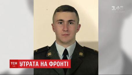 В Донецкой области от пули снайпера погиб 22-летний лейтенант