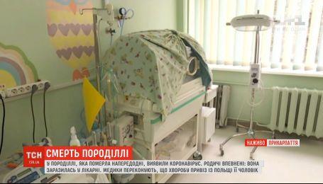 Роженица из Ивано-Франковска умерла от коронавируса после рождения ребенка