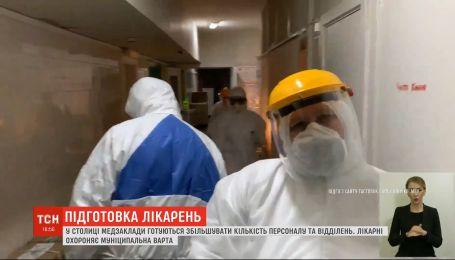 Медучреждения под наблюдением стражи – тщательно охраняют Александровскую больницу