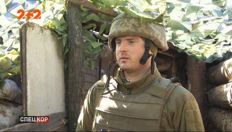 Неподалік Красногорівки навколо наших військових укріплень масово вибухнули ворожі боєприпаси