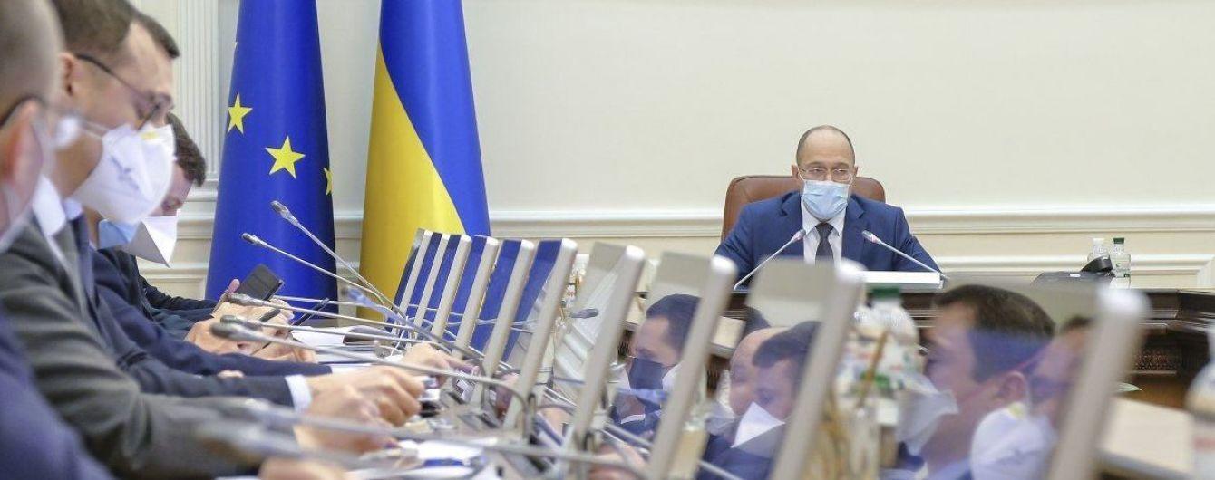 """В """"Европейской солидарности"""" рассказали, сколько подписей собрали за отставку правительства"""
