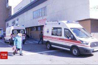 У Дніпропетровській області готують додаткові лікарні на випадок спалаху коронавірусу