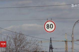 Швидкість збільшено: на деяких дорогах Києва дозволили їхати 80 кілометрів за годину