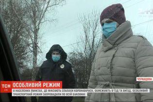 Окуповані вірусом: в Україні закривають міста та села, де виявляють спалах коронавірусної хвороби