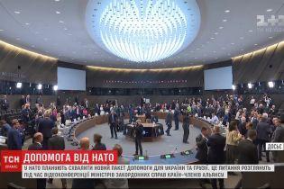 В НАТО планируют одобрить новый пакет помощи для Украины и Грузии