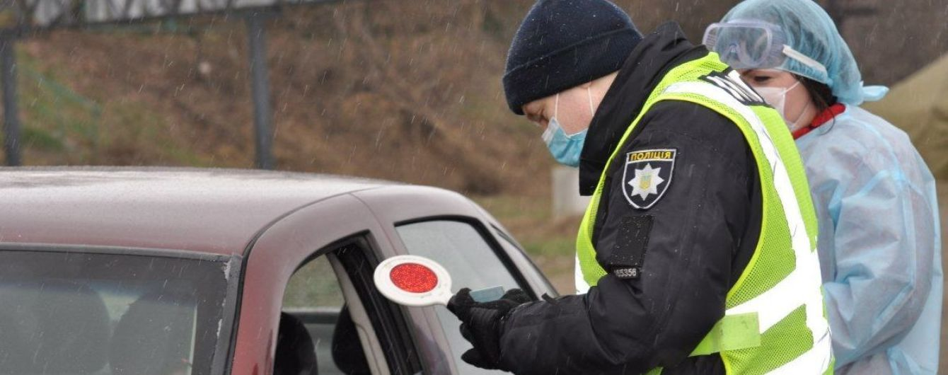 В украинских регионах перекрывают дороги из-за вспышки коронавируса: куда уже не проехать