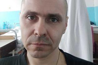 Допоможіть Руслану пройти термінове лікування