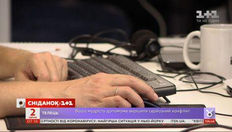 Як працюють українці на карантині — Економічні новини