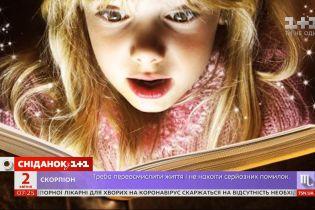 День детской книги: как приучить малыша читать книги
