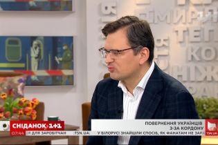 Разговор с Министром иностранных дел: как приехать в Украину в условиях карантина и какие документы для этого нужны