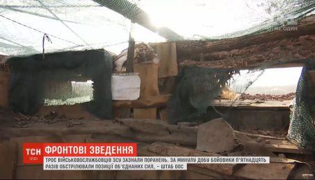 Трое военнослужащих ВСУ получили ранения на передовой