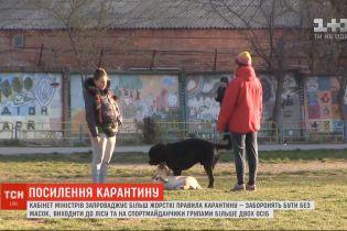 Готовы ли украинцы соблюдать более строгие правила карантина - выясняла ТСН
