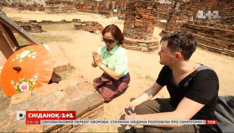 Мій путівник. Найкраще. Старовинні храми Таїланду та екзотичний суп Том-ям