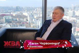 """Работа - первое, друзья - второе, женщины - третье"": Евгений Червоненко откровенно о карьере и личной драме"