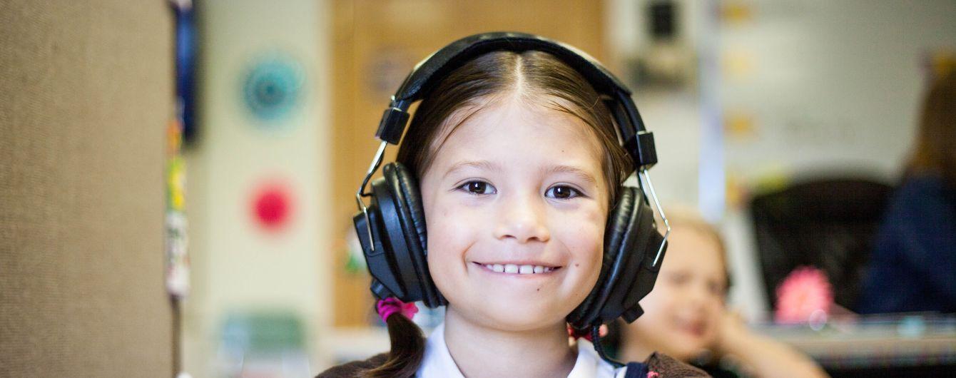 Всеукраинская школа онлайн: смотрите прямую трансляцию