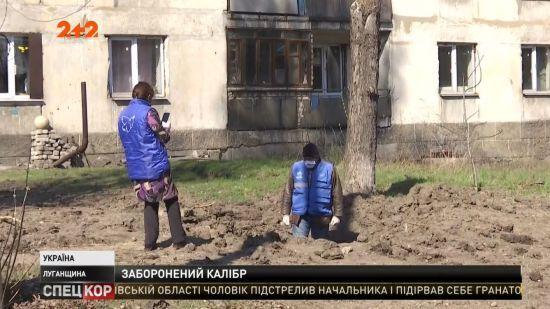 На Луганщині снаряд бойовиків розірвався біля багатоповерхівки та школи