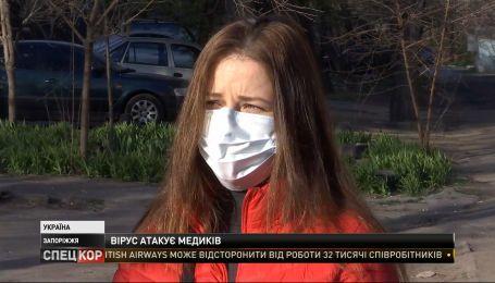 В Мелитопольской больнице массово увольняются медсестры, работают с больными коронавирус