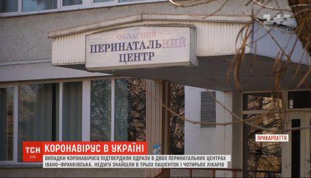 В городском перинатальном центре Ивано-Франковска у беременной обнаружили коронавирус