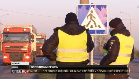У всій Україні, де виявляють спалахи коронавірусу, обмежують в'їзд та виїзд