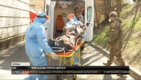 Лікарка Хмельницького військового шпиталю захворіла на коронавірус