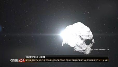 У напрямку Землі летить астероїд – NASA почали рятувальну місію