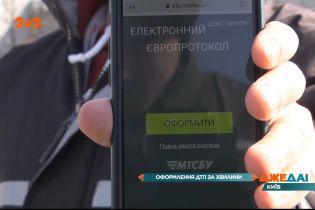 Оформление ДТП за минуты: как европротокол помогает избегать лишних проблем, если произошла авария