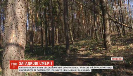 Загадкові смерті: біля Яворівського полігона в лісосмузі знайшли тіла двох чоловіків