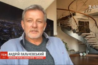 """СБУ провела обыски в """"Евролаб"""" за якобы скрытые данные о коронавирусе у чиновников"""