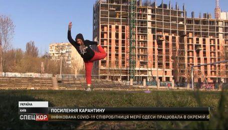 В действие вступили строгие правила карантина: соблюдают ли запреты киевляне