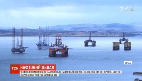 Из-за пандемии коронавируса цены на российскую нефть обвалились