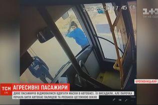 Двое пассажиров в Кропивницком разгромили автобус, потому что их попросили надеть маски
