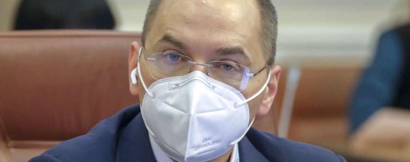 Максимальная изоляция пенсионеров: глава Минздрава рассказал, когда правительство усилит введенный в Украине карантин