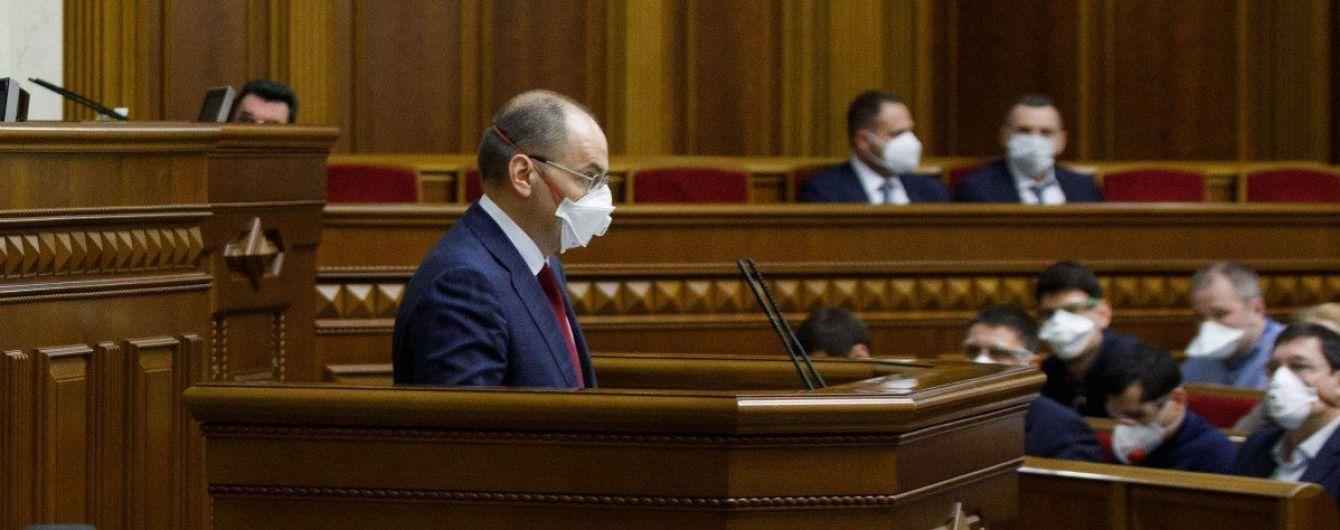 Степанов рассказал о судьбе карантина из-за коронавируса в Украине