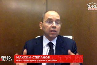 Наша основна мета - захистити медичних працівників - Степанов