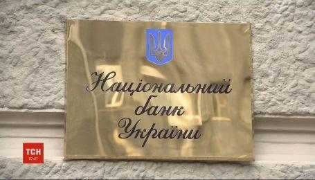 Україна вже найближчим часом може отримати перший транш від МВФ