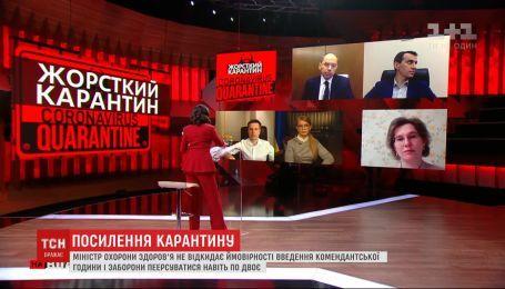 Обмеження від МОЗ: міністр Максим Степанов наголосив на важливості дотримання усіх правил