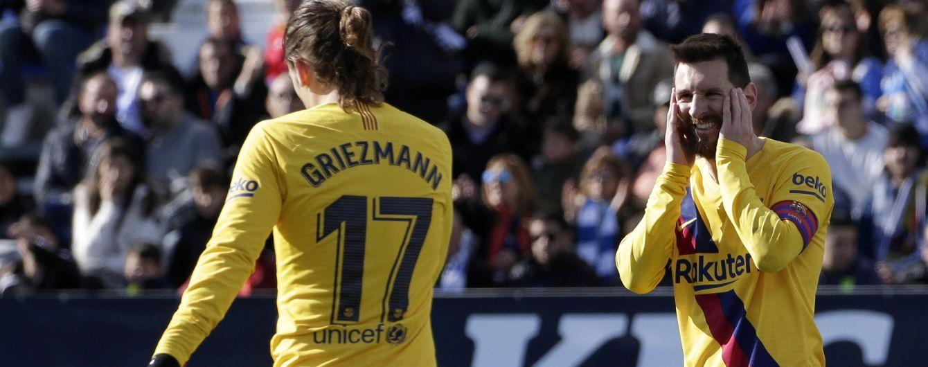 """Криза б'є по грандах: """"Барселона"""" шукає безкоштовних футболістів"""