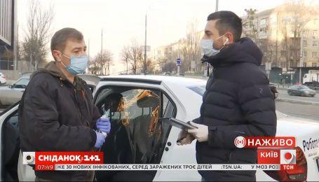 Им коронавирус не страшен: в Киеве и Львове начали курсировать безопасные такси